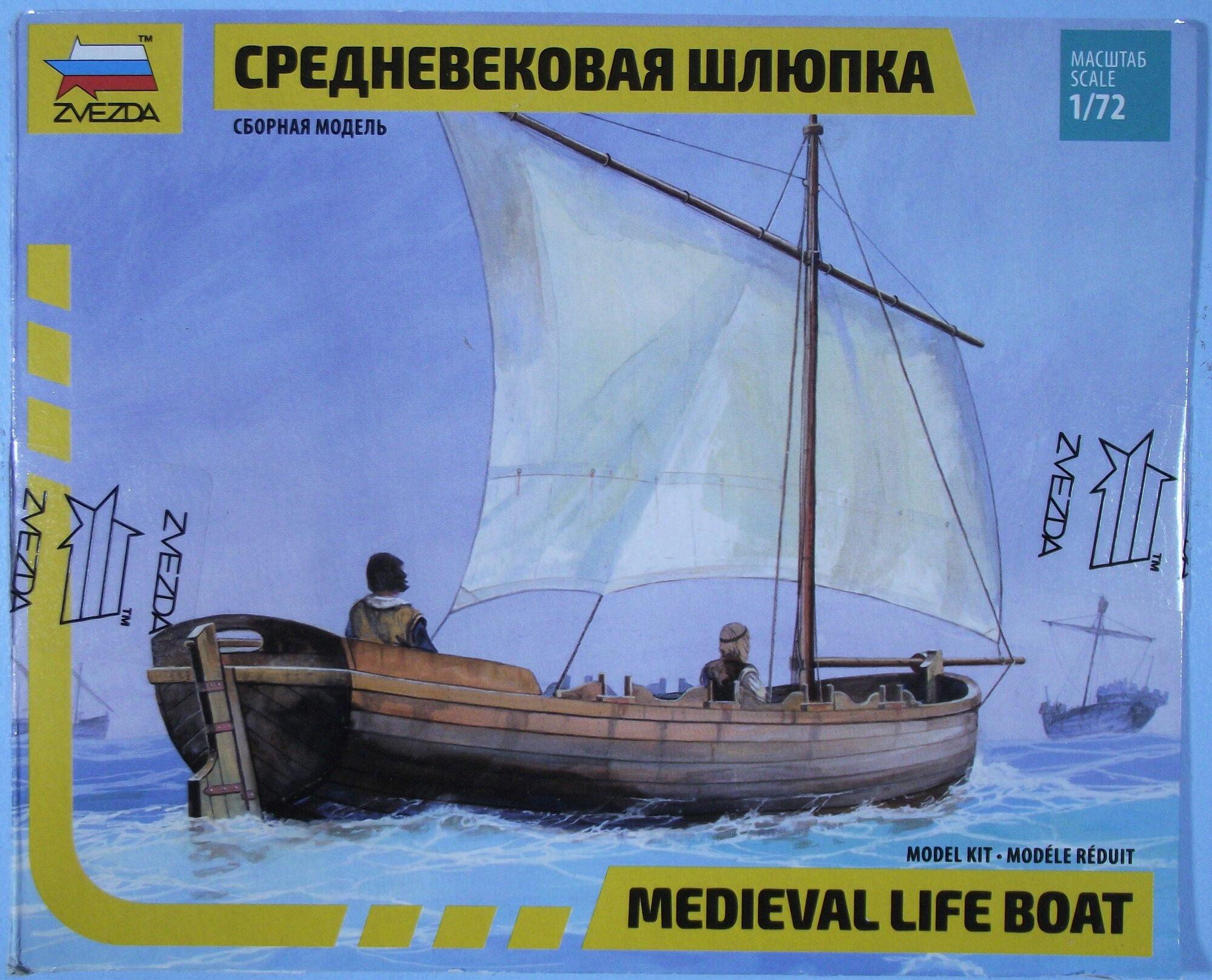 Boat_04-23-2021 (1).jpg